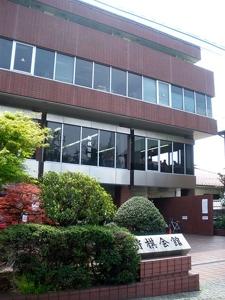 Sitz der Shogi Vereinigung (Tokyo)