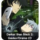 DTB 2 - Gaiden/Drama CD